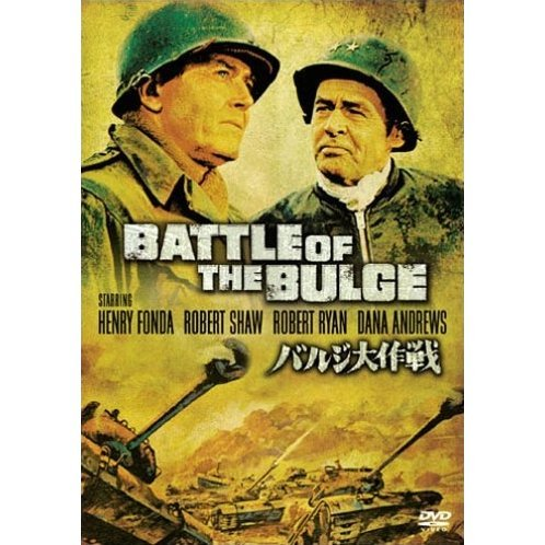 Battle of the Bulge Special Edition