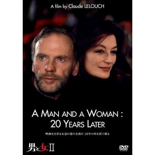 A Man and a Woman: Twenty Years Later