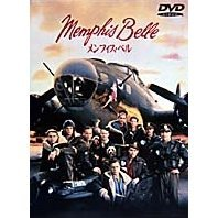 Memphis Belle [low priced Limited Release]