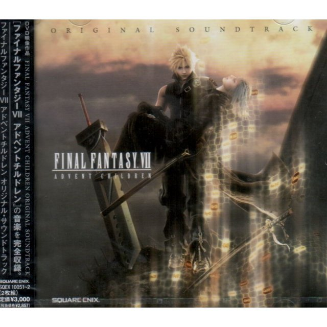 Final Fantasy VII Advent Children Original Soundtrack