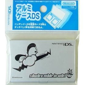 Aluminum Case DS - Touch! Made in Wario