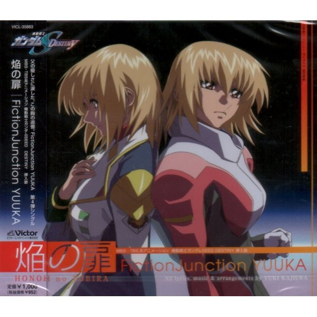 Honoo no Tobira (Mobile Suit Gundam Seed Destiny)