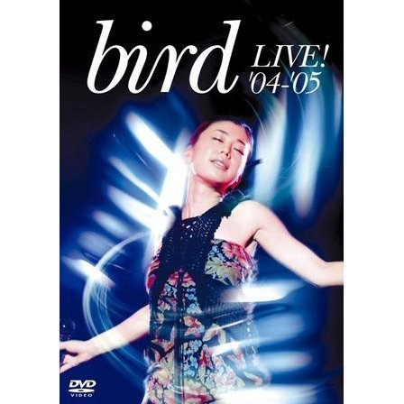 Bird's Best Live 1999-2005 [Limited Edition]