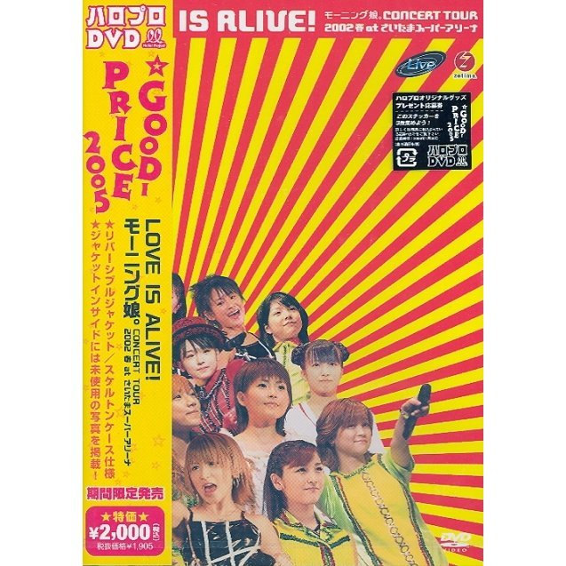 Morning Musume Concert Tour 2002 Spring: Love Is Alive! at Saitama Super Arena [Limited Edition]