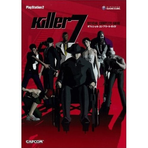 Killer 7 Official Complete Guide