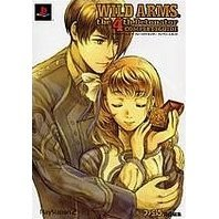 Wild Arms: The 4th Detonator Complete Guide