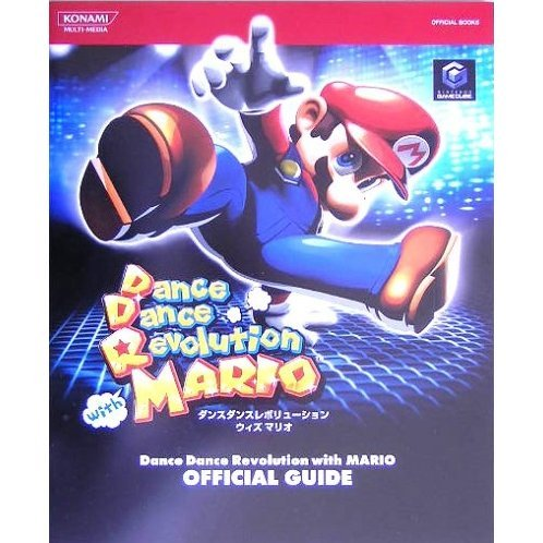 Dance Dance Revolution with Mario Official Guide