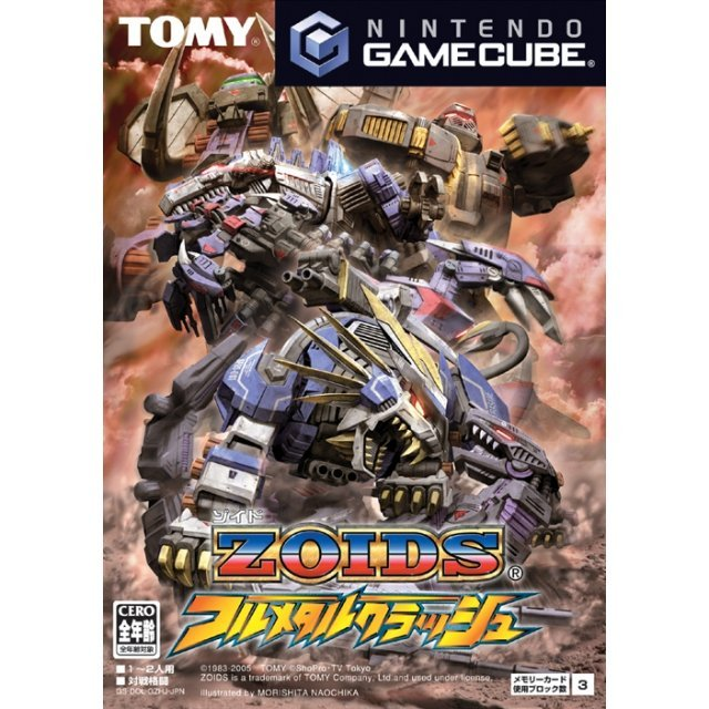 Zoids: Full Metal Crash