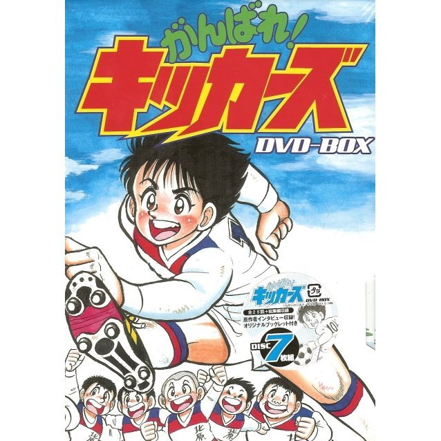 Ganbare! Kickers DVD Box