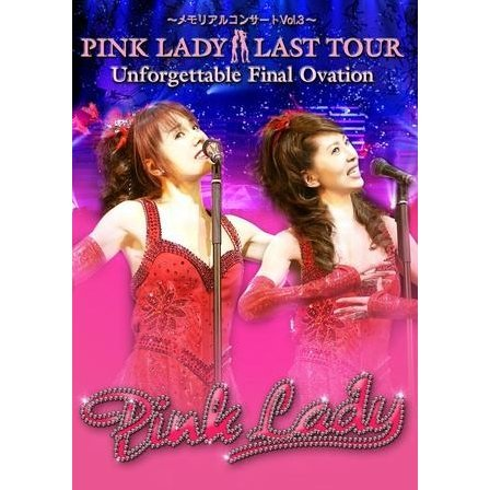 Memorial Concert Vol.3 - Pink Lady Last Tour Unforgettable Final Ovation