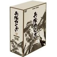 Heitai Yakuza DVD Box Part 2 of 2
