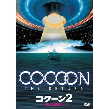 Cocoon: The Return [low priced Limited Release]