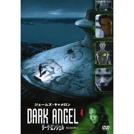 Dark Angel Season 1 Vol.4 [low priced Limited Release]