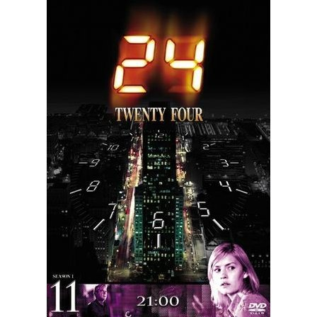 24 - Twenty Four - Season 1 Vol.11 [low priced Limited Release]