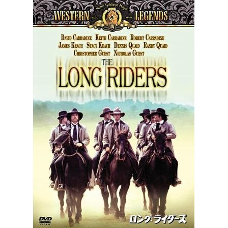 The Long Riders [low priced Limited Release]