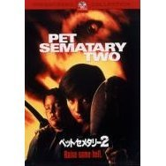 Pet Sematary II [low priced Limited Release]