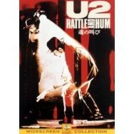 U2: Rattle And Hum [low priced Limited Release]