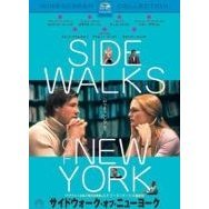 Sidewalks of New York Special Collector's Edition [low priced Limited Release]