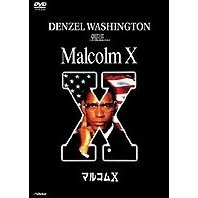 Malcolm X [low priced Limited Release]