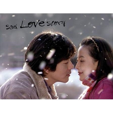 Sad Love Story - Official Box Set