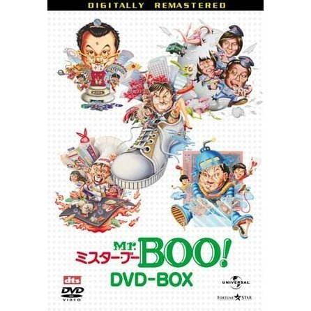 Mr.Boo! DVD Box [Limited Edition]