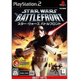 Star Wars: Battlefront (EA Best Hits)