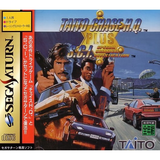 Taito Chase H.Q. Special: Police S.C.I. Special Criminal Investigation