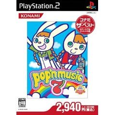 Pop'n Music 7 (Konami the Best)