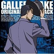 Gallery Fake Original Soundtrack