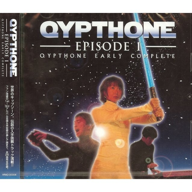 Qypthone Episode 1 - Qypthone Early Complete