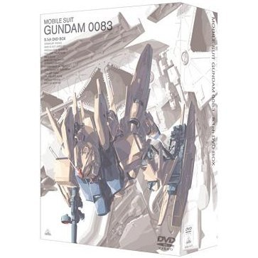 Mobile Suit Gundam 0083 Stardust Memory 5.1ch DVD Box