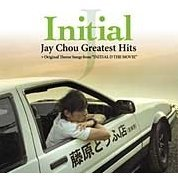 Initial J -Jay Chou Greatest Hits + Theme Songs from Initial D The Movie [CD+DVD Limited Edition]