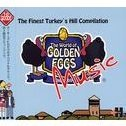 The World Of Golden Eggs Music The Finest Turkey's Hill Compilation & Extra Movie [CD+DVD]