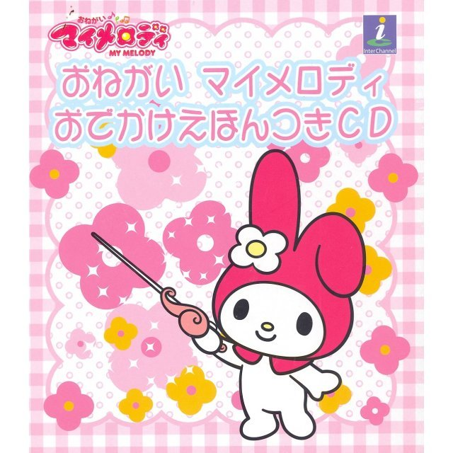 Onegai My Melody - Odekak Ehon Tsuki [CD+Picture Book Limited Edition]
