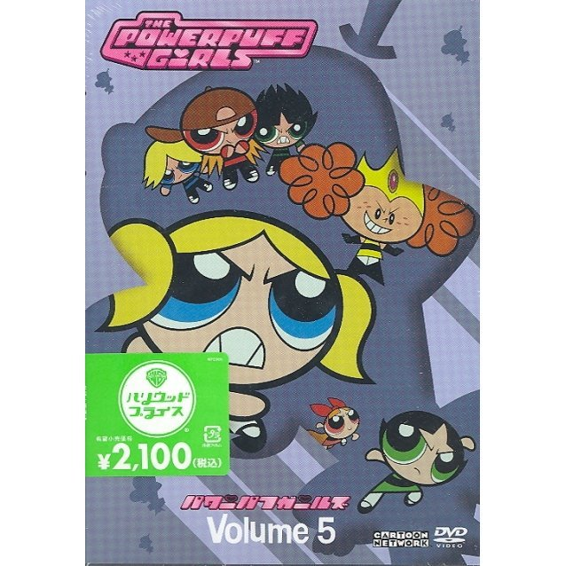 The Powerpuff Girls Vol.5