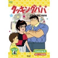 Cooking Papa - Force Season Cooking 6