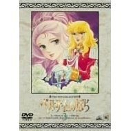 The Rose of Versailles 3