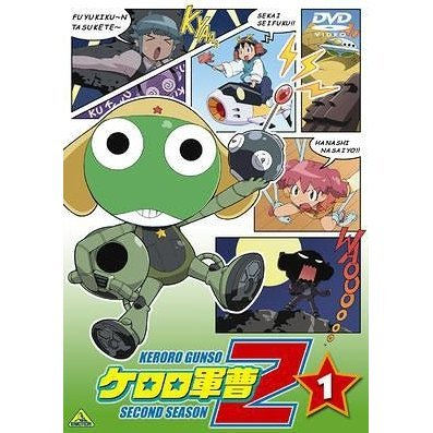 Keroro Gunso 2nd Season Vol.1