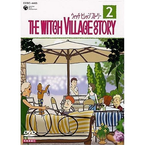 Witch Village Story Vol.2