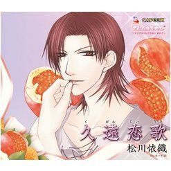 Kuon Koiuta - Full House Kiss Single Collection Vol.7