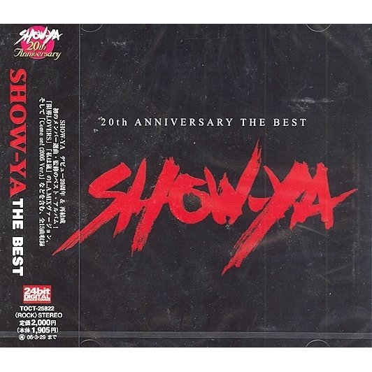 Show-Ya The Best - 20th Anniversary