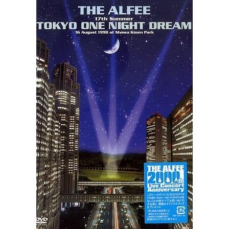 The Alfee 17th Summer Tokyo One Night Dream