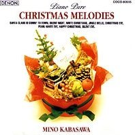 Piano Pure Christmas Melodies