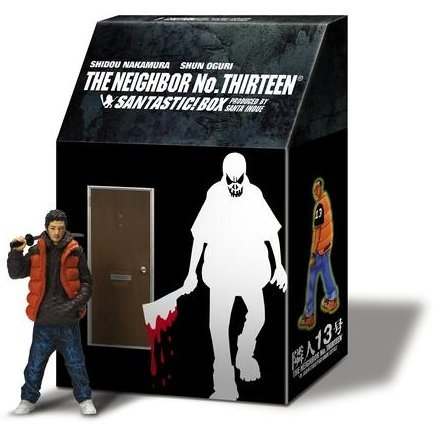 The Neighbor No. 13 Director's Cut Edition - Santastic! Box [Limited Edition]