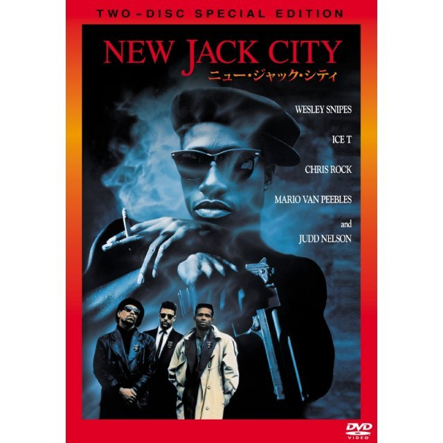 New Jack City Special Edition