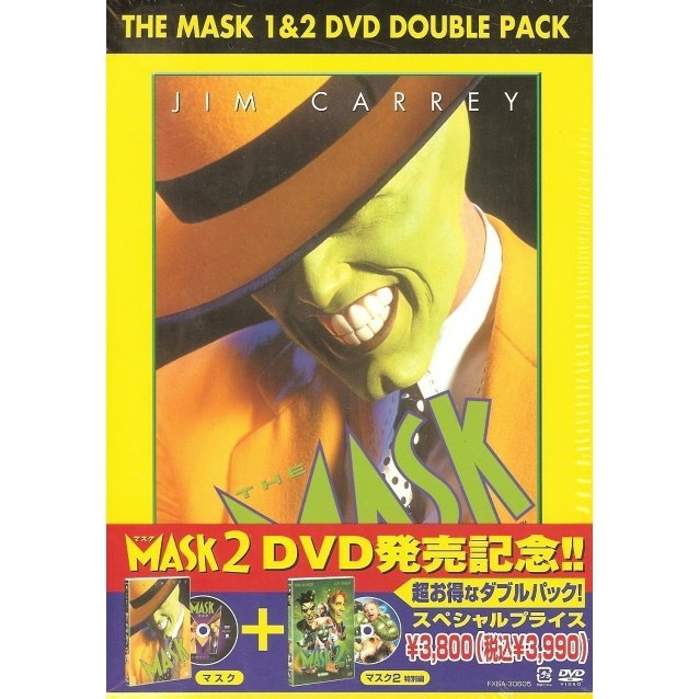 Mask 1 & 2 DVD Double Pack [Limited Edition]