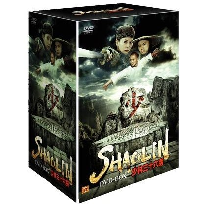 36 Chambers Of South Shaolin DVD Box
