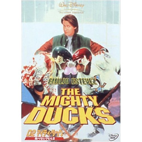 D2 The Mighty Ducks [low priced Limited Release]