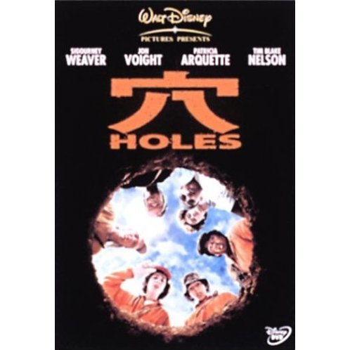 Holes [low priced Limited Release]