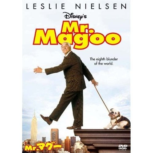 Mr. Magoo [low priced Limited Release]